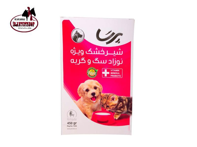 شیر خشک سگ و گربه-شیر خشک مشترک سگ و گربه-حاوی پروبیوتیک-حاوی مینرال و ویتامین