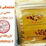 مکمل افزایش تخمگذاری ملکه زنبور عسل-برترین مکمل زنبور عسل-خرید از نمایندگی فروش