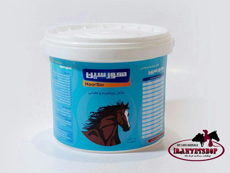 مکمل تخصصی اسب - مکمل هورسین - مکمل افزایش رشد - مکمل تخصصی زیبایی اسب