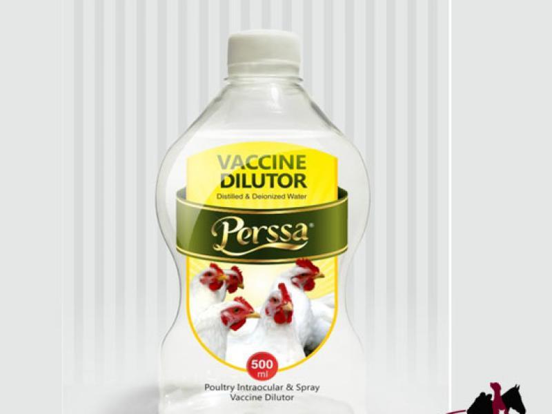 حلال واکسن طیور-حلال واکسن-حلال واکسن پرسا