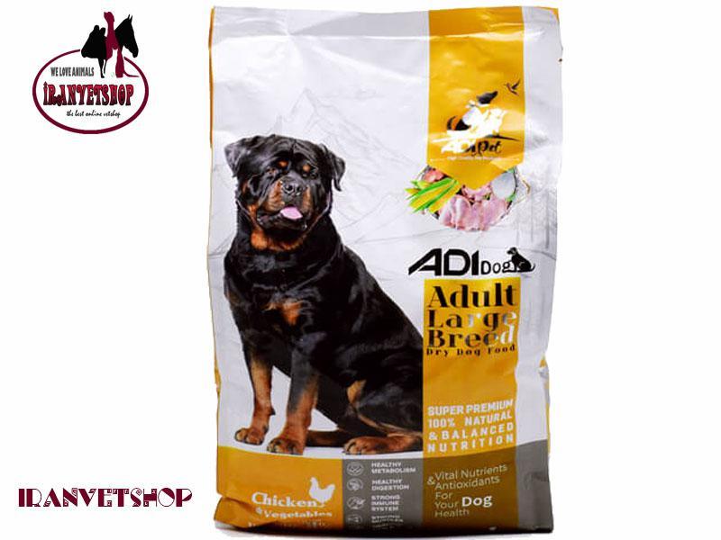 غذای خشک سگ-غذای خشک با طعم مرغ-غذای خشک ADI