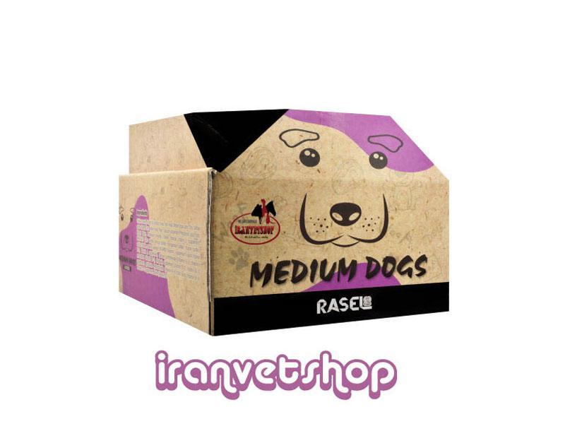غذای خشک مدیوم راسل-غذای خشک سگ-ایران وت-غذای سگ-غذای خشک قرصی