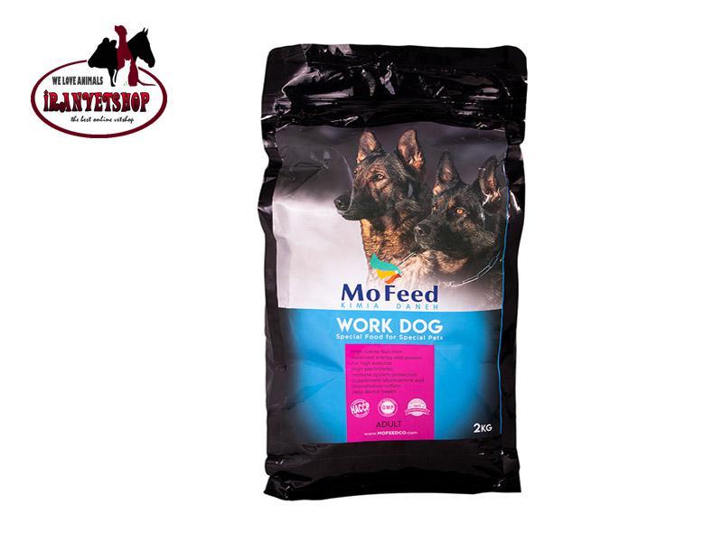 غذای خشک سگ-غذای سگ کار-غذای سگ گارد-غذای سگ گارد مفید