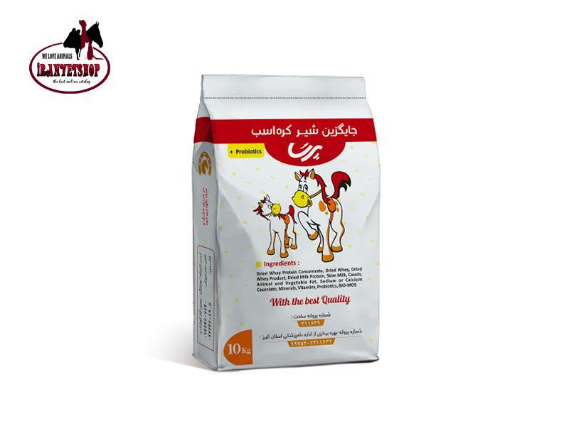 فروشگاه ایران وت-شیر خشک اسب-شیرخشک کره اسب