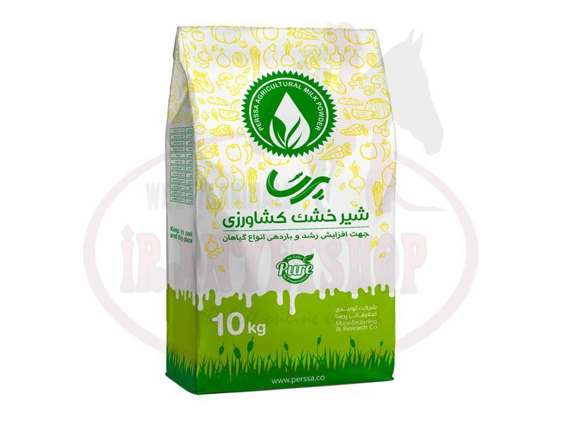 فروشگاه ایران وت-شیرخشک کشاورزی-شیرخشک پرسا