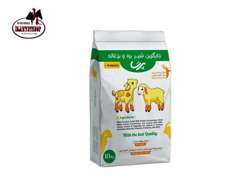 فروشگاه ایران وت-شیرخشک بره بزغاله-شیر خشک گوسفندی
