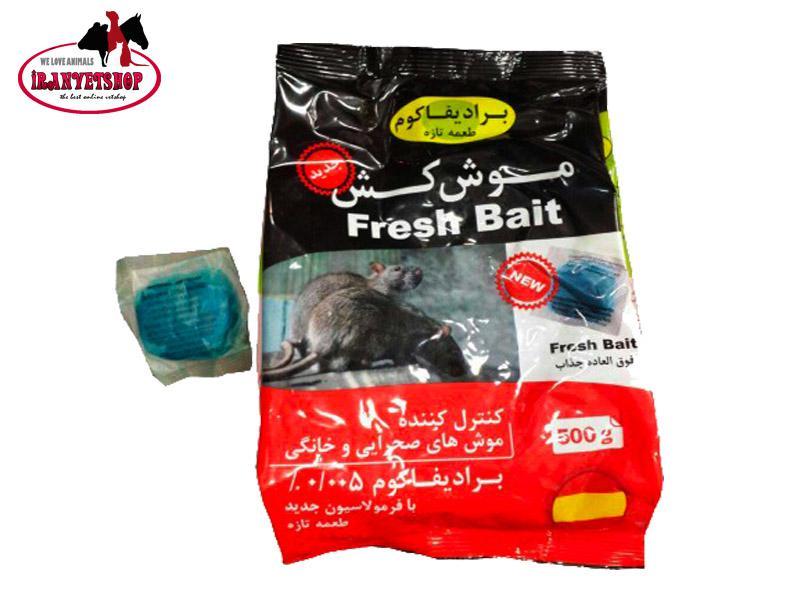 فروشگاه ایران وت