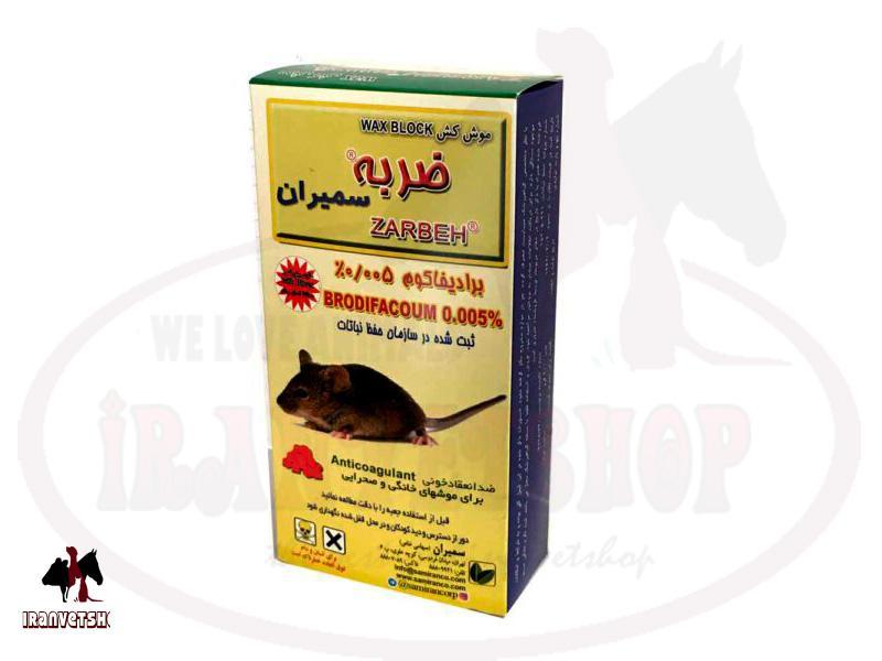 فروشگاه ایران وت-سم موش-مرگ موش-موش کش پلت-موش کش ضربه