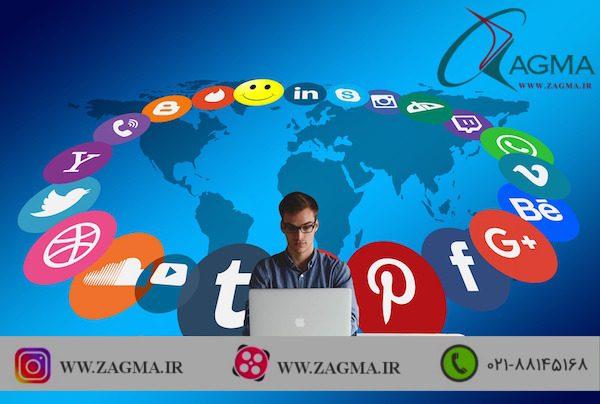 دلایل مهم برای حضور کسب و کارها در شبکه های اجتماعی